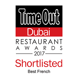 2017 Best French Restaurant – Shortlisted